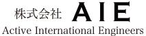 株式会社AIE